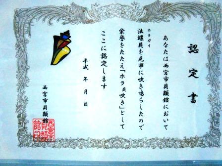CIMG0177.JPG