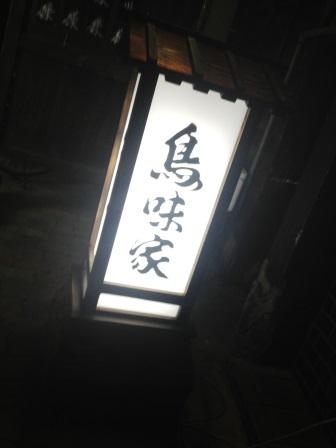 IMG_2584.JPG