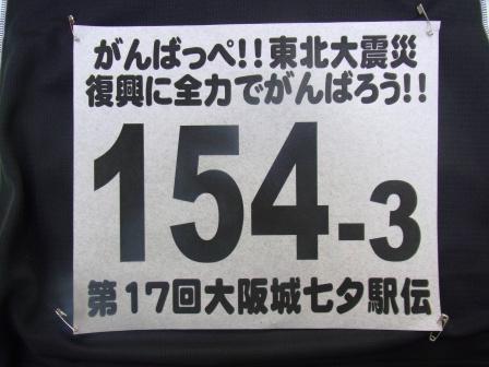 RIMG0047.JPG