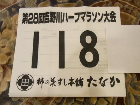 RIMG1489.JPG