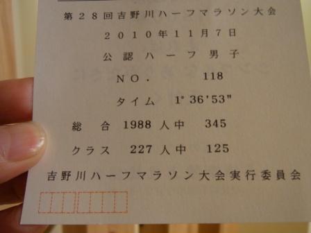 RIMG1597.JPG
