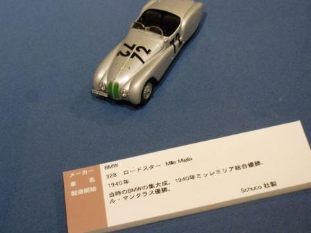 RIMG2163.JPG