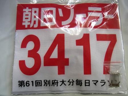 RIMG2525.JPG