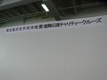 RIMG3197.JPG