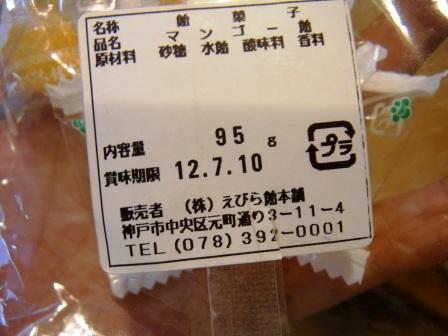 RIMG6303.JPG